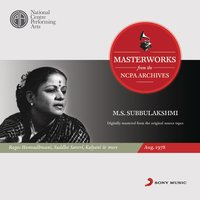 From the NCPA Archives — M.S. Subbulakshmi