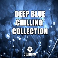Deep Blue Chilling Collection — сборник