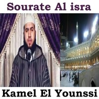 Sourate Al Isra — Kamel El Younssi