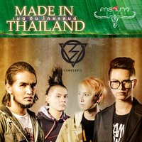 Made In Thailand — Lomosonic