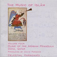 The Music of Islam, Vol. 4: Music of the Arabian Peninsula, Doha, Qatar — Mohammed Saleh Abd Al-Saheb Lelo, Haitham Hasan