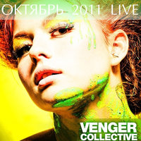 October 2011 Live — Venger Collective
