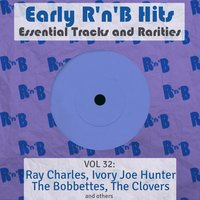 Early R 'N' B Hits, Essential Tracks and Rarities, Vol. 32 — сборник