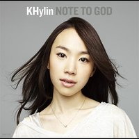 NOTE TO GOD — Khylin