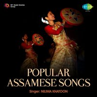 Popular Assamese Songs — сборник