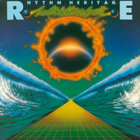 Last Night On Earth — Rhythm Heritage