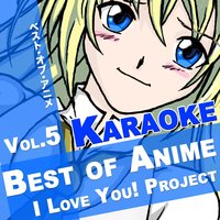 Best of Anime, Vol. 5 — I Love You! Project