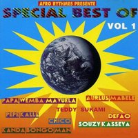 Special Best Of, Vol. 1 — сборник