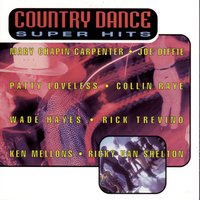 Country Dance Super Hits — сборник