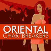 Oriental Chartbreakers — The Oriental Groove Association