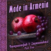 Made in Armenia 5 — сборник