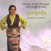 Golden Flower — Chemey Y. Dongsar, Techung With Toshi Kuga