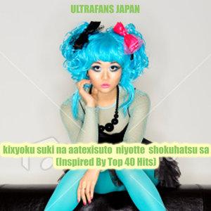 UltraFans Japan - Radwimps