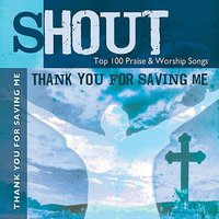 Thank You For Saving Me - Top 100 Praise & Worship Songs - Practice & Performance — The London Fox Players, Ingrid DuMosch