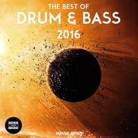The Best Of Drum & Bass 2016 — сборник