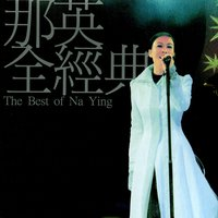 The Best Of Na Ying — Na Ying