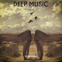 Deep Music, Vol. 3 — сборник