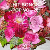 Orgel J-Pop Hit Vol-281 — Orgel Sound J-Pop