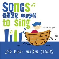 25 Bible Action Songs — сборник