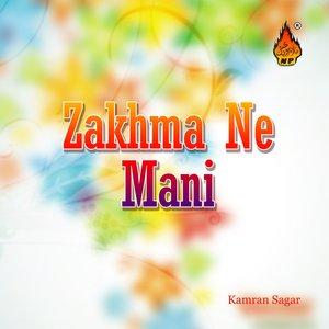 Kamran Sagar - Be Mubarak Ka