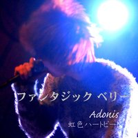 Adonis — Fantasic Berry