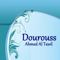 Dourouss — Ahmed Al Tawil