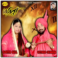 Waqt The Time — Ustaad Chanan, Geeta Gill, Ustaad Chanan, Geeta Gill