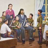 The Sound of Music — Laibach