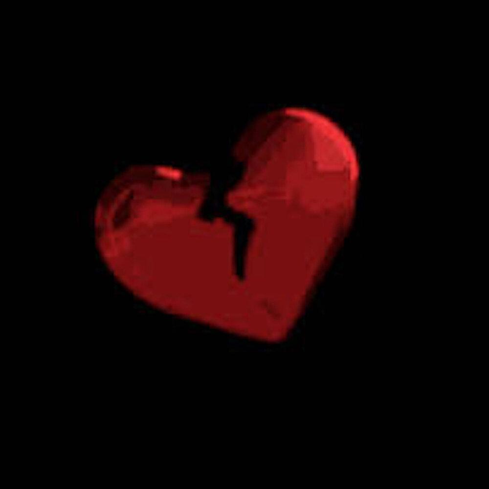 Гиф открытки разбитое сердце