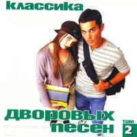 Яндекс Ты Проститутка