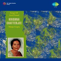 Songs of Atul Prasad — Krishna Chatterjee, Manju Gupta