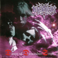 Dance Of December Souls — Katatonia