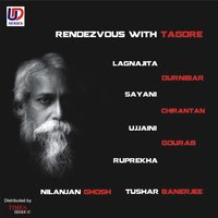 Rendezvous with Tagore — сборник