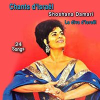 Chants D'Israël — Shoshana Damari