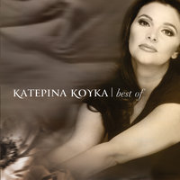 Best Of — Katerina Kouka