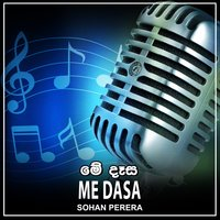 Me Dasa - Single — Sohan Perera