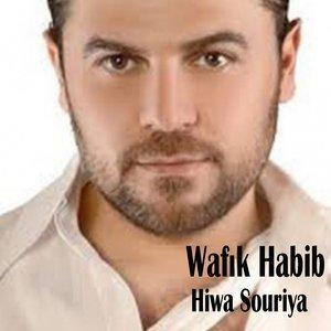 Wafik Habib, Wafeek Habib - Hiwa Souriya