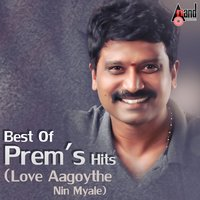 Best Of Prems Hits (Love Aagoythe Nin Myale) — сборник