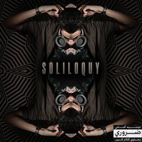 Soliloquy — Sully Geez