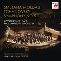 Berlin Philharmonic Hall New Year's Concert 2017 — MAV Symphony Orchestra, David Sungjun Park