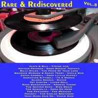 Rare & Rediscovered, Vol.5 — сборник