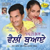 Vally Boy — Dheera Brar