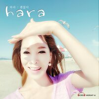 Never Mind — Hara