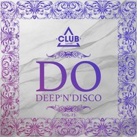Do Deep'n'disco, Vol. 23 — сборник