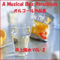 A Musical Box Rendition of Inoue Yousui, Vol. 2 — Orgel Sound J-Pop