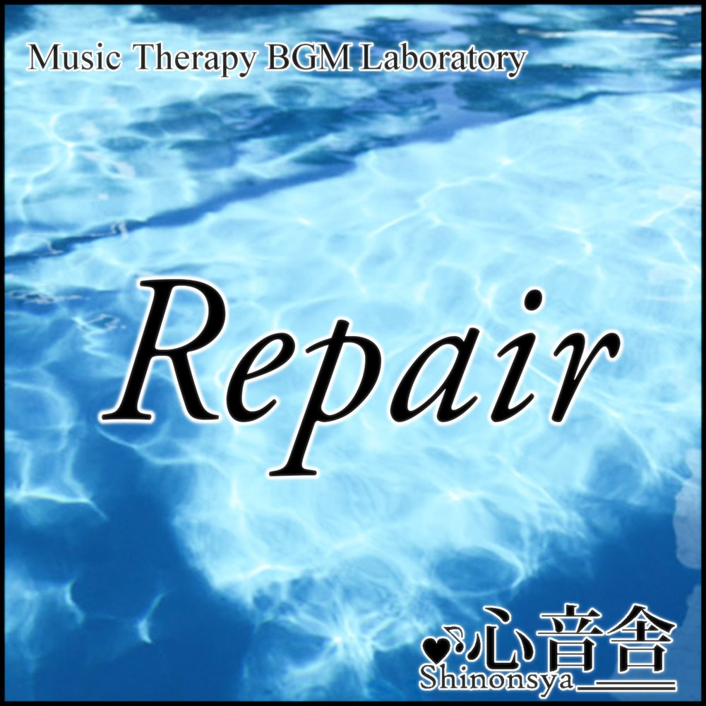 music therapy a cure for physical and Music therapy essaystoday there are many ways to deal with pain many people choose medicines to cure these pains occupational therapy a career for the new millenniumto become an occupational therapist a person has to go through the proper training, a bachelor's degree in o t is the minimum.
