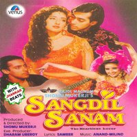 Sangdil Sanam (With Jhankar Beats) — Anand-Milind