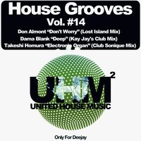 House Grooves, Vol. 14 — сборник