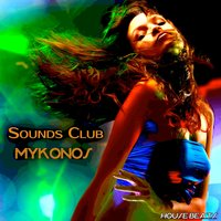 "Sounds Club ""Mykonos"" — сборник"