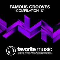 Famous Grooves '17 — сборник